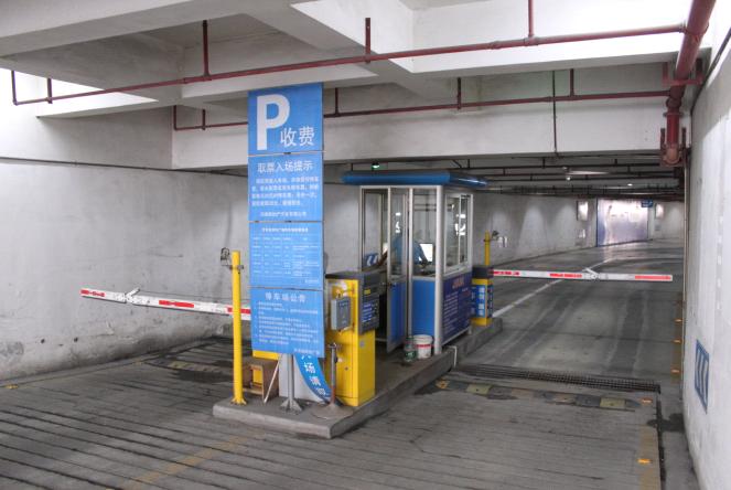 厦门市罗宾森广场项目停车场解决方案